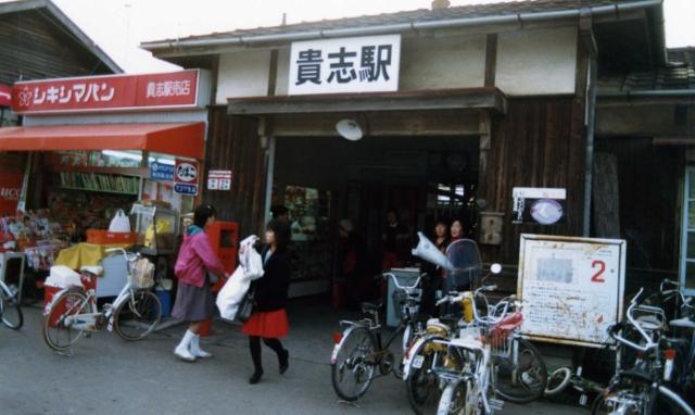S58貴志191 (640x382)