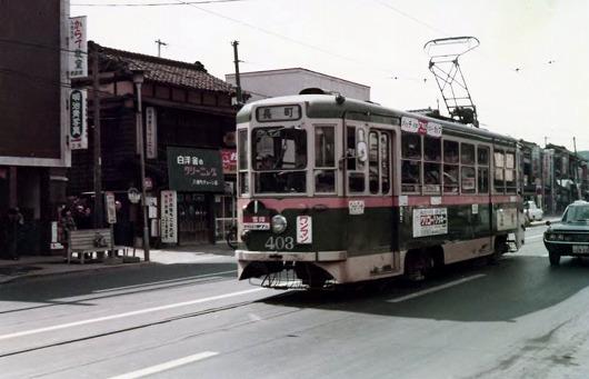 3仙台7203234