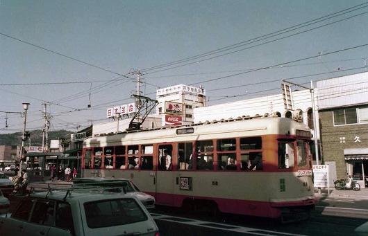 25伊予鉄750321220