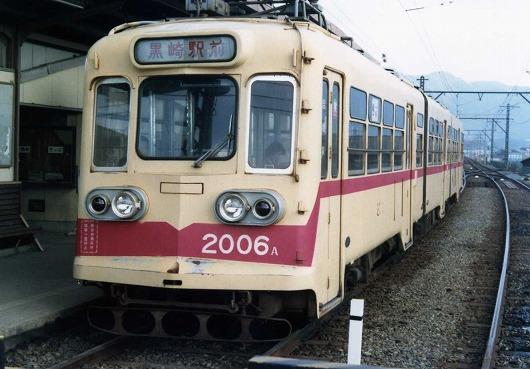 27筑豊直方198112226