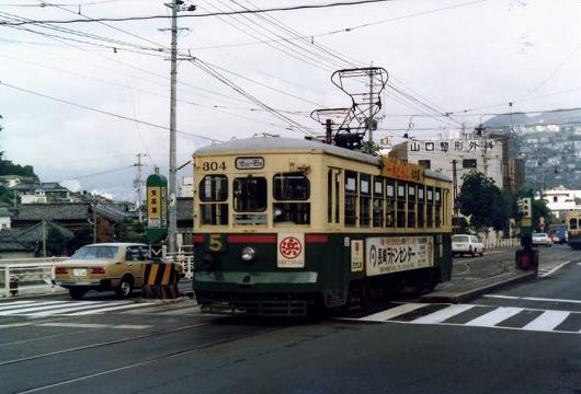 30長崎蛍茶屋198207227