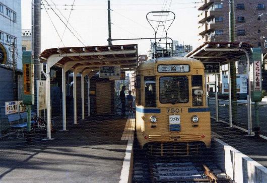 早稲田19801026236