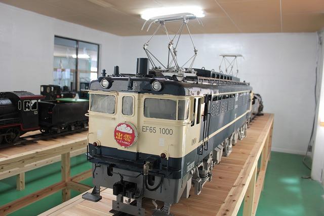 IMG_1519EF65模型