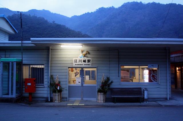 IMG_9317江川崎駅