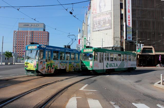 ①函館駅前