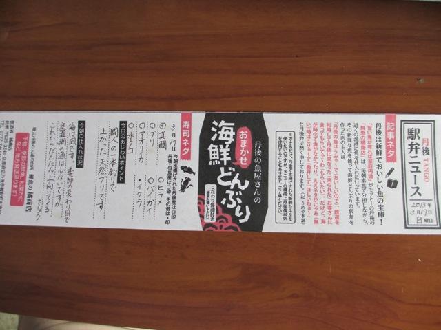 コピー ~ 20130317-10