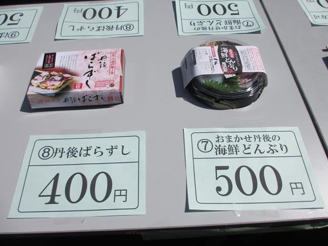コピー ~ 20130317 (5)
