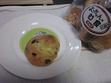 20120701amasyoku