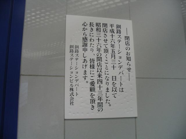 114_1495.jpg