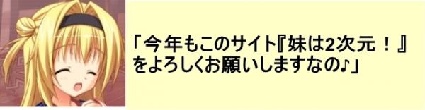 2012y11m30d_192253134.jpg
