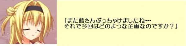 2012y11m30d_192523630.jpg