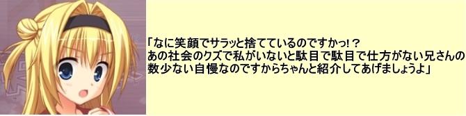 2012y11m30d_19255208.jpg