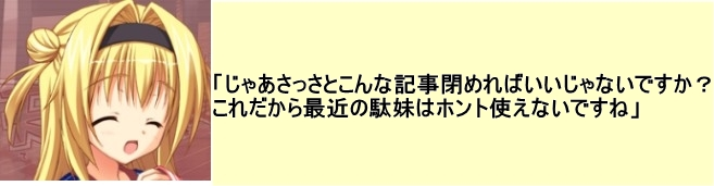 2012y11m30d_193134.jpg