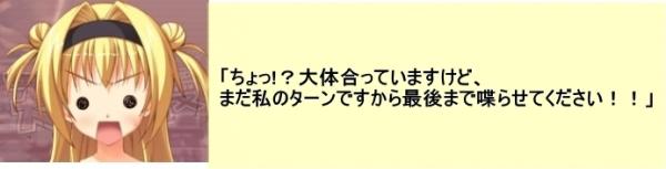 2012y11m30d_201000535.jpg