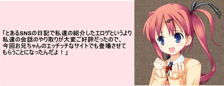 SnapCrab_NoName_2014-1-6_17-7-47_No-77.png