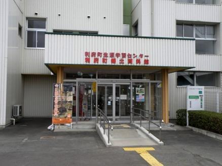 rifukyoudo001.jpg