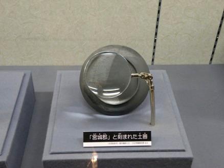 rifukyoudo010.jpg