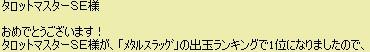 2012y09m01d_213914000.jpg