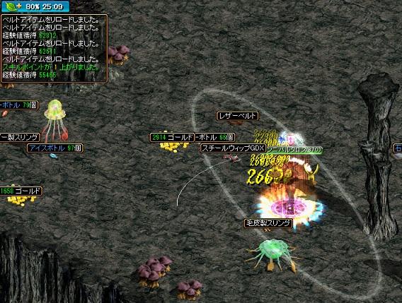 5月2日(木)悪魔レベル870達成