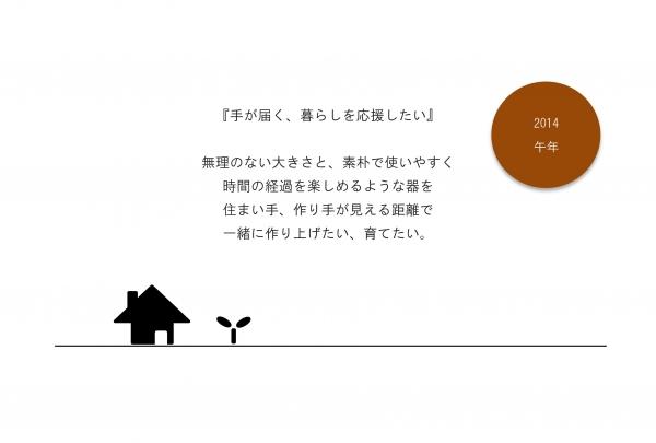 年賀2014(job)_01