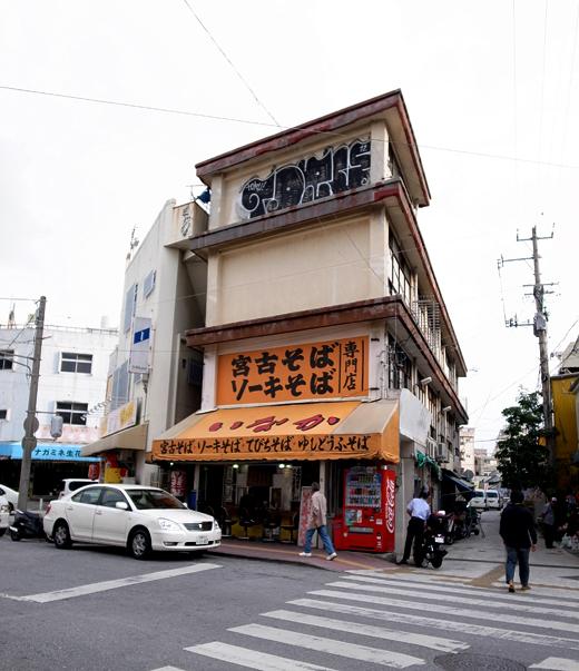 141027_1沖縄そばいなか