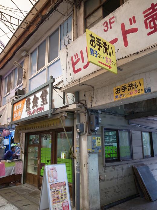 141027_13食堂