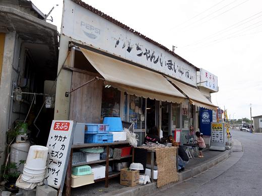 141030_18天ぷら屋