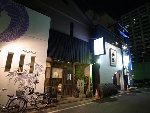 141204_10ダル屋
