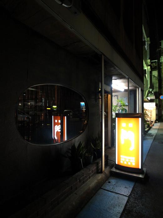 141204_06門