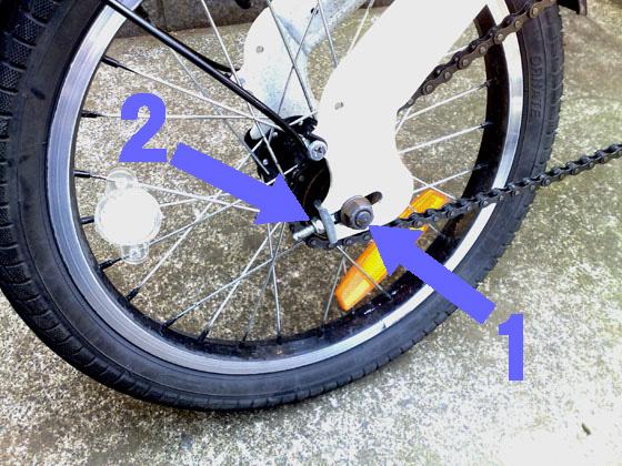 自転車の 自転車修理方法チェーン : このとき反対側のナットも緩め ...