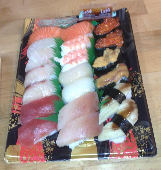 ダイエーのお寿司半額