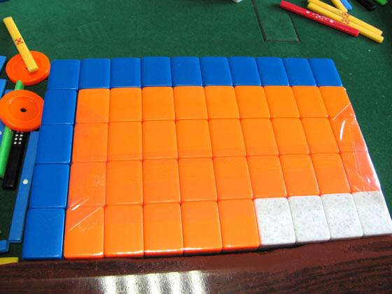 橙色の麻雀牌