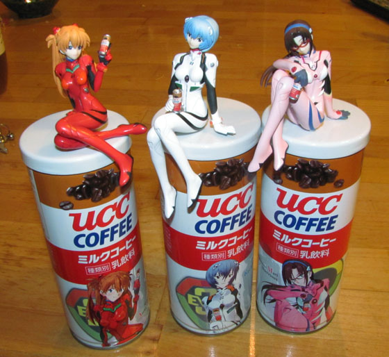 UCC coffee figure