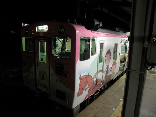 JR和田山駅にて