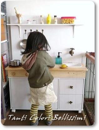 娘とキッチン