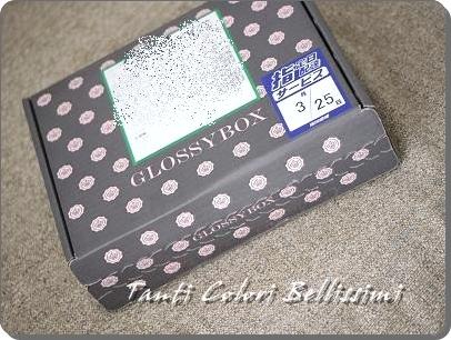 GROSSY BOX 3月