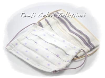 マスク2種類と保冷剤ポケット付きランチバンド