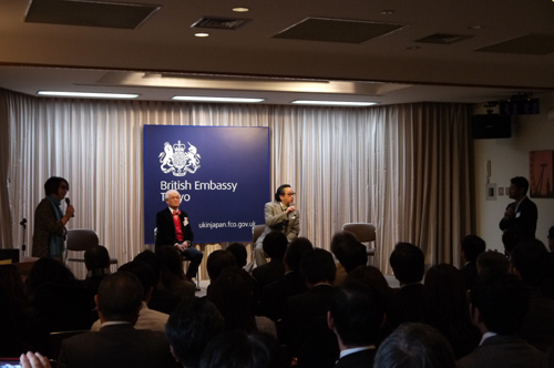BIID2012英国大使館イベント