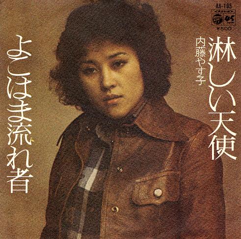 02_yasukoAA185.jpg