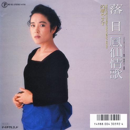 19_yasukoRE815.jpg