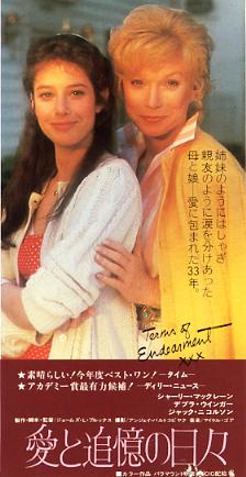 1984_愛と追憶の日々