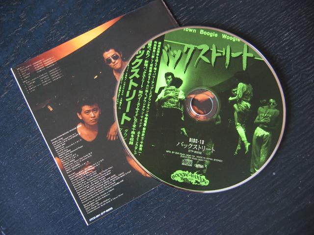 DTBWB_label.jpg