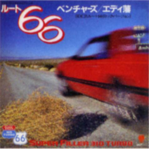 route66_sp.jpg