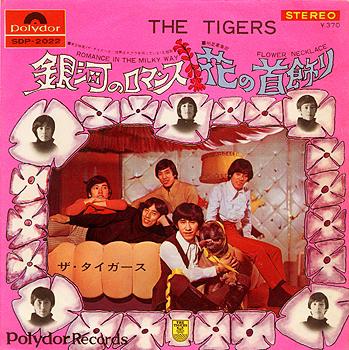 tigers_flowernecklace.jpg