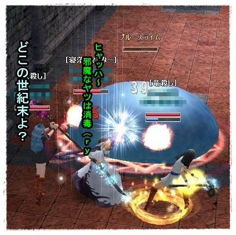 TODOSS_20130209_171931-1-4.jpg