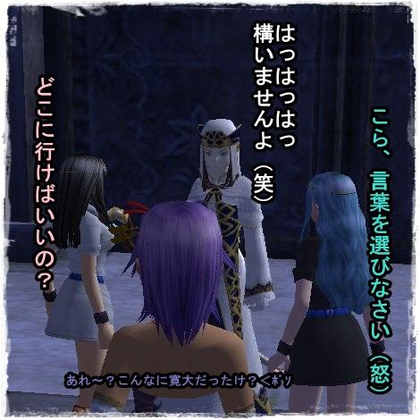 TODOSS_20130209_183945-1-03.jpg