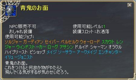 TODOSS_20130219_002010-2.jpg
