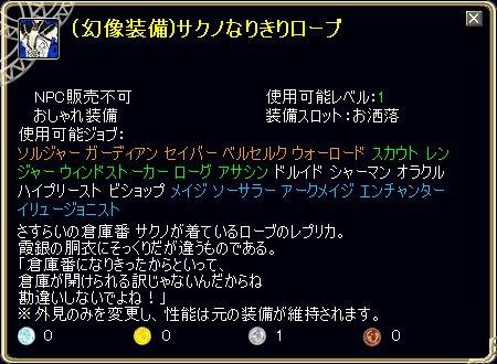 TODOSS_20130221_215702-31.jpg