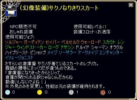 TODOSS_20130221_215708-32.jpg