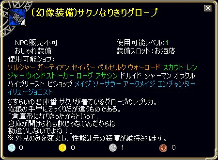 TODOSS_20130221_215716-33.jpg